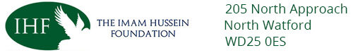 IHF – The Imam Hussein Foundation